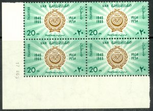 EGYPT OCCUPATION PALESTINE 1965 20m Arab League Block of 4 Sc N123 MNH