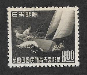 JAPAN #471 Mint Yatch Racing Stamp 2013 CV $5.50