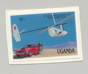 Uganda #545 Aviation, Automobile 1v Imperf Chromalin Proof on Card