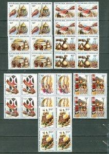 RWANDA 1979 ARTS #926-33..SET BLKS...MNH...$26.80