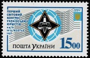 1992 Ukraine Scott Catalog Number 141 Unused Never Hinged
