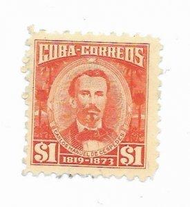 Cuba #528 MH - Stamp - CAT VALUE $7.00