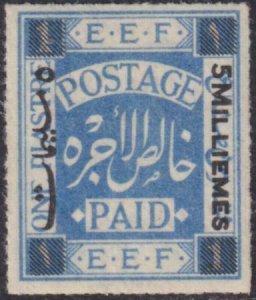 Palestine 1918 SC 3a MLH