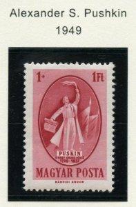 HUNGARY SCOTT#B205  MINT NEVER HINGED AS SHOWN--SCOTT VALUE $10.00