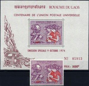 1974 Laos UPU, MiNr. 389+Block 50 ** KAT 14€ SCHÖN!