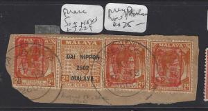MALAYA JAPANESE OCCUPATION STRAITS (P2108BB) KGVI  2C CHOPX3+DN NS 2C PIECE VFU