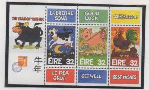 Ireland Sc 1044c Greetings Yr of Ox stamp sheet mint NH