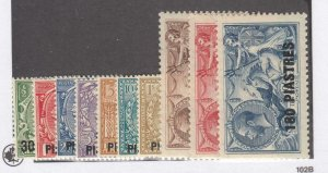 BR. MOROCCO  # 55-64  VF-MH 1924 GB STAMPS SURCHARGED SPANISH CURRENCY CV $118
