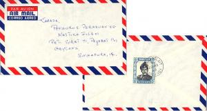Brunei 15c Sultan Saifuddin 1966 Kuala Belait, Brunei Airmail to Singapore.  ...
