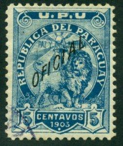 Paraguay 1903 #O52 U SCV (2018) = $0.35