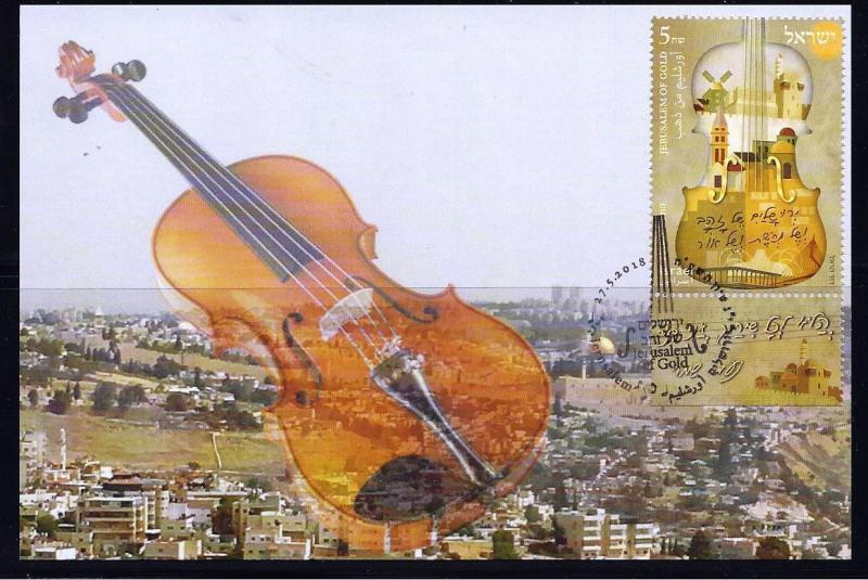 ISRAEL STAMPS  2018 JERUSALEM OF GOLD MAXIMUM CARD VIOLIN