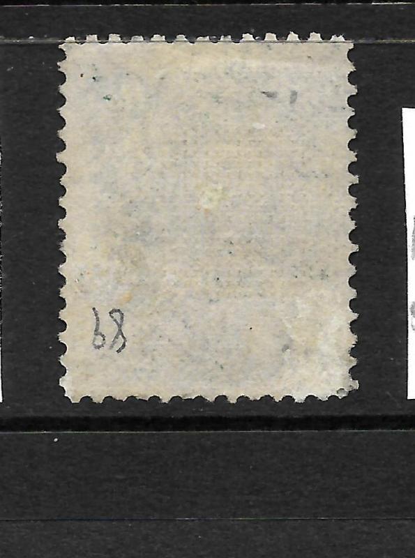 US 1861-66  10c  GREEN    FU   GRILL   Sc 89