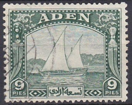 Aden 2 used (1937)