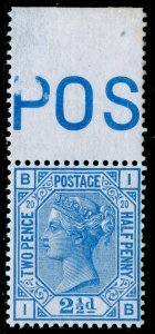 SG142, 2½d blue plate 20, NH MINT. Cat £575+. MARGINAL INSCRIPTION. IB