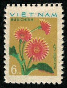 Flower 6 (T-5205)