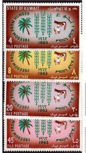 KUWAIT 193-196 MH SCV $3.75 BIN $1.50 FREEDOM FROM HUNGER