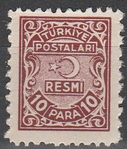 Turkey  #O1 MNH F-VF (V791)