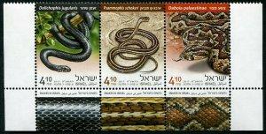HERRICKSTAMP NEW ISSUES ISRAEL Sc.# 2168 Snakes Tabbed Strip