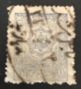 Afghanistan 1909-19  #205 Used, CV $2