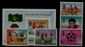 Mauritania 399-401,C187-88 MNH imperf. Football-78