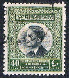 Jordan 362 Used King Hussein (BP5717)