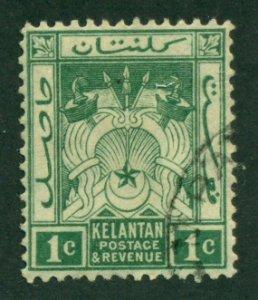 Malaya Kelantan 1921 #14 U SCV (2018) = $0.75