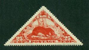 Tannu Tuva 1935 #65 MH SCV (2020) = $2.00