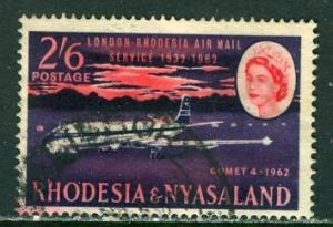Rhodesia & Nyasaland; 1962: Sc. # 182: O/Used Single Stamp