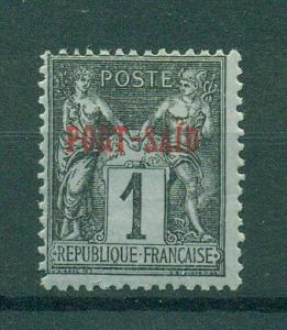 French Offices in Egypt Port Said sc# 1 mh cat val $2.10