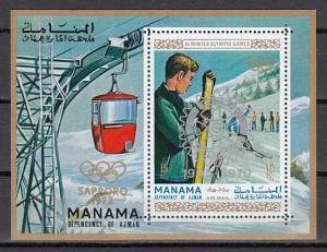 Manama, Mi cat. 624, BL129 A. Sapporo Olympics s/sheet. Rotary o/print.