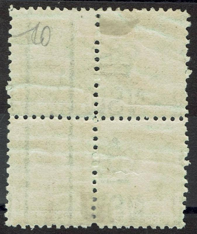NEW SOUTH WALES 1882 QV DIADEM 3D BLOCK WMK CROWN/NSW SG W40 PERF 10