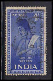 India Used Very Fine ZA4388