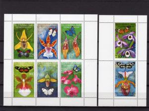 Touva (Russia Local) 1995 BUTTERFLIES/BEES Set (6) + SS (2) Perforated MNH