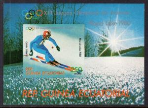Equatorial Guinea 7827 Winter Olympics Souvenir Sheet MNH VF