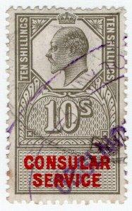 (I.B) Edward VII Revenue : Consular Service 10/- (1915)
