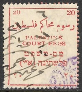 PALESTINE c1920 20 COURT FEES REVENUE w/o Currency Indication Bale 228 USED