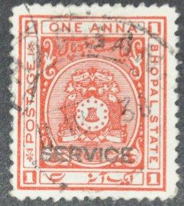 DYNAMITE Stamps: India Bhopal Scott #O2 – USED
