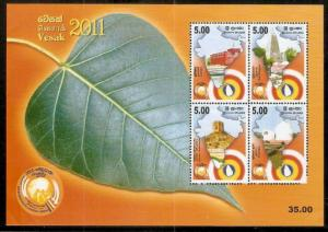 Sri Lanka 2011 VESAK Buddhism Buddha Map of India Withdraw Issue M/s MNH #7549
