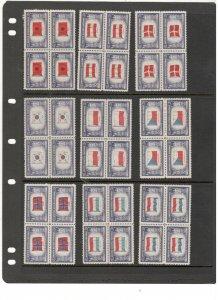 US SCOTT# 909-921, BLOCKS OF 4, MNH, OG, COMPLETE SET
