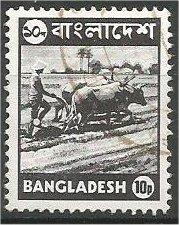 BANGLADESH, 1973, used 10p, Farmer plowing. Scott 45