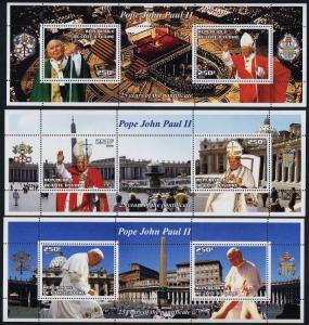 Ivory Coast s/s MNH 25 years of Pope John Paul II, Architecture