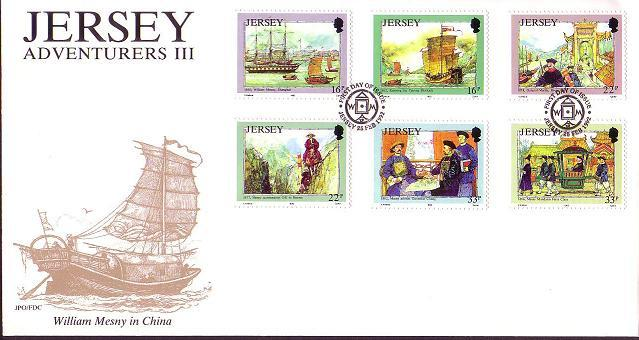 Jersey Adventures 3rd Series FDC SG#573-578
