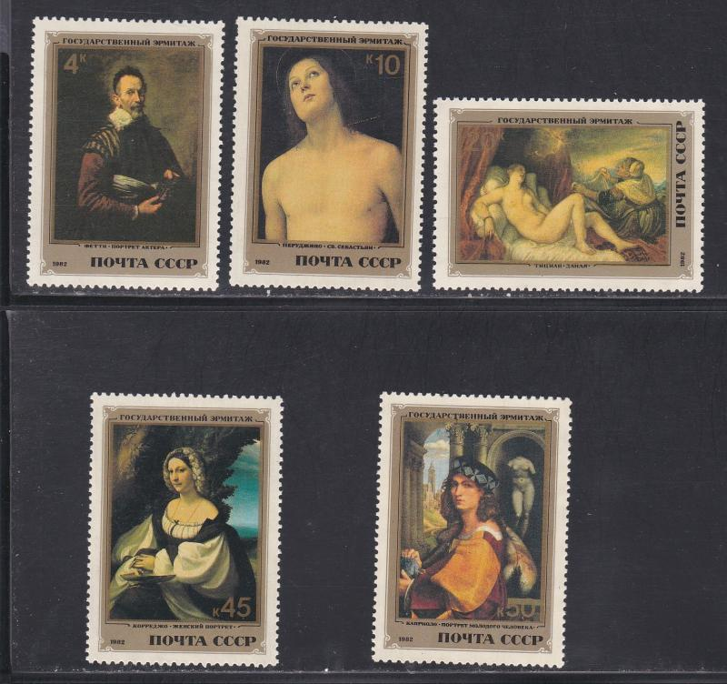 Russia MNH 5098-102 Art Paintings 1982 SCV 3.35