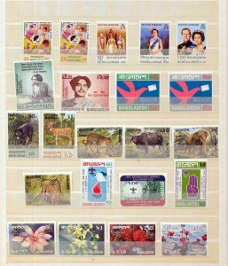 BANGLADESH MNH MH Collection Sport Airs (100+)(NT 4316