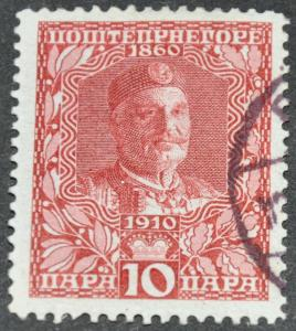 DYNAMITE Stamps: Montenegro Scott #90 – USED