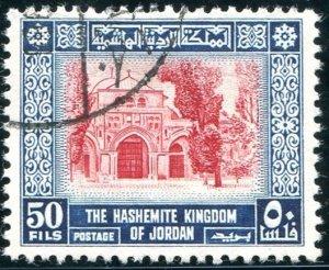 Jordan Sc#314 Used VF