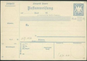 GERMANY BAVARIA 20pf parcel card fine unused...............................58575