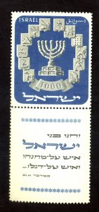 ISRAEL #55 WITH TAB MINT VF OG HR Cat $225