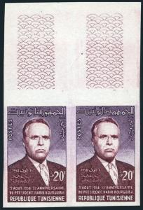 Tunisia 328 imperf pair,MNH.Mi 507B. President Habib Bourguiba,55th birthday.