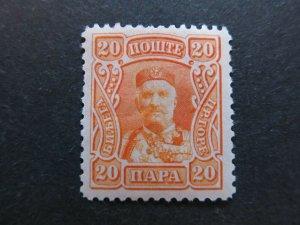A4P47F73 Montenegro 1907 20pa mh*